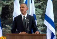 Barack Obama at Shimon Peres funeral