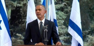 Barack Obama at Shimon Peres funeral