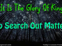 Glory Of God To Conceal