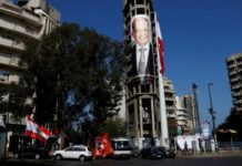 A picture of Christian politician and FPM founder Michel Aoun is displayed on a Beirut building.