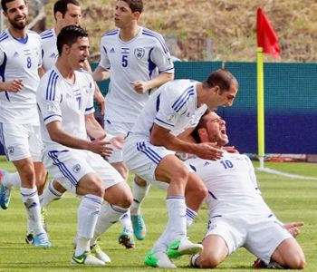 Israeil football match against Albania was played in a different location because of security fears.