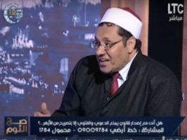 Imam Mostafa Rashed