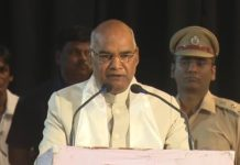 India New President Ram Nath Kovind