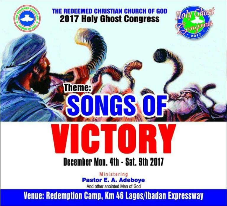 """RCCG Holy Ghost Congress 2017 """"Songs of Victory"""""""