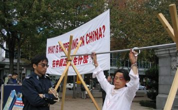 Chinese Christian Persecution