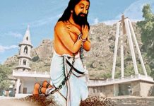 Blessed Devasahayam Pillai – The First Lay Indian Martyr