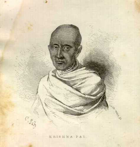 Krishna Pal Was The First Indian Convert To Christianity
