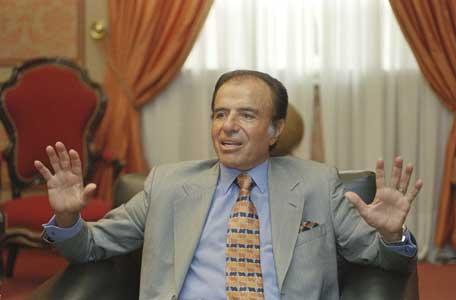 Carlos-Menem