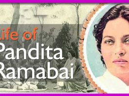 Pandita Ramabai was a prominent Indian social reformer, a pioneer in the education and emancipation of women in India