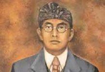 Pandji Tisna - novelist, writer, former king of Buleleng, Bali