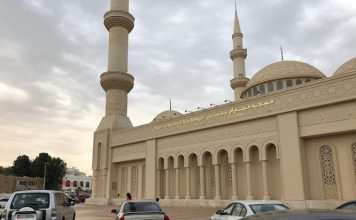 Sheikh Zayed Grand Mosque, now renamed Mary Mother of Jesus Mosque