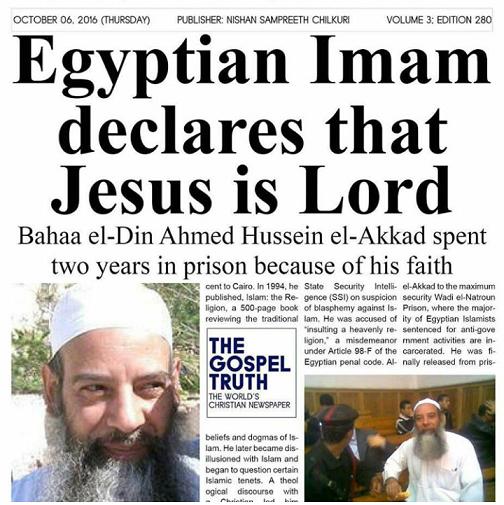 Sheikh Bahaa el-Din Ahmed Hussein el-Akkad