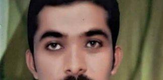 Amir Masih, 28, tortured to death in custody in Lahore, Pakistan Aug. 28-Sept. 2, 2019.