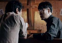 Pastor Han Chung-Ryeol