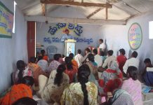 House church in Kushaiguda India