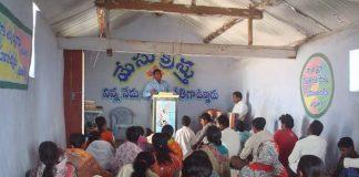House church in Kushaiguda India