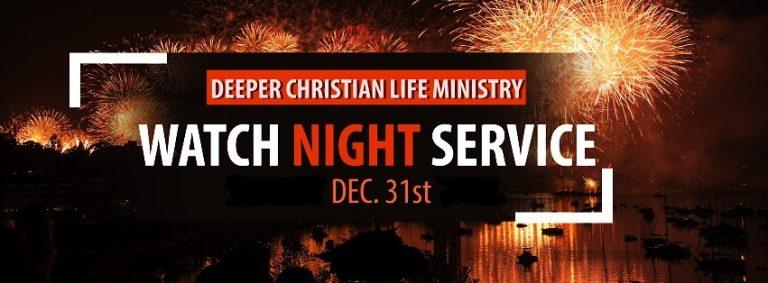 Deeper Life Bible Church Crossover Night (31st Dec. 2019) – Live Stream