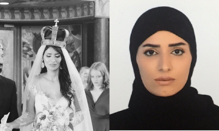 Saudi Muslim Woman Converts To Christianity, Marries In Church