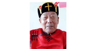 Bishop Joseph Ma Zhongmu, the first and only ethnic Mongolian bishop in China.