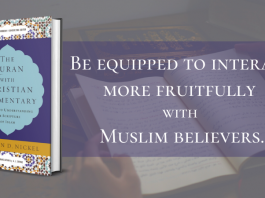 Quran with Christian Commentary
