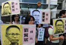 China releases Liu Xianbin after 10 years