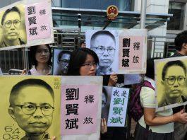 China releases Liu Xianbin after 10 years