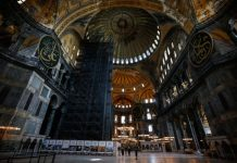Historic Christian Cathedral, The Hagia Sophia