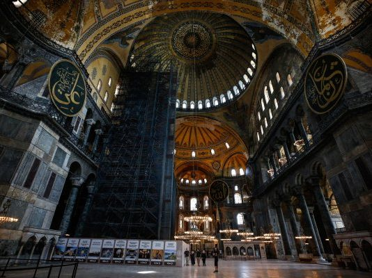 Historic Christian Cathedral, The Hagia Sophia
