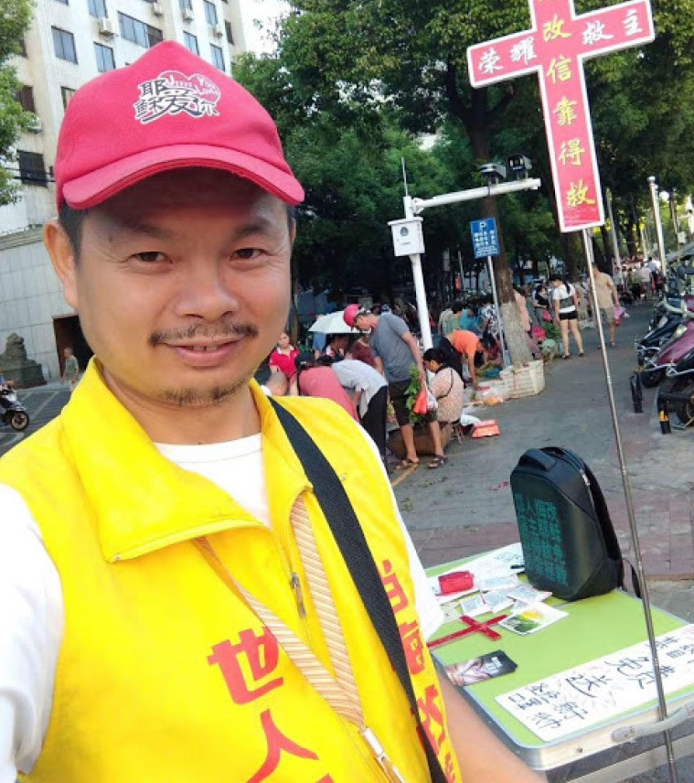 "A street evangelist, Chen often carries a wooden cross inscribed with the words ""Glory to our Savior"" and ""Repent and Be Saved by Faith"" as he shares the Gospel with passersby."