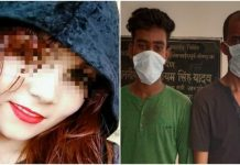 Hindu girl Priya Soni beheaded by husband Ejaz and his friend Shoaib