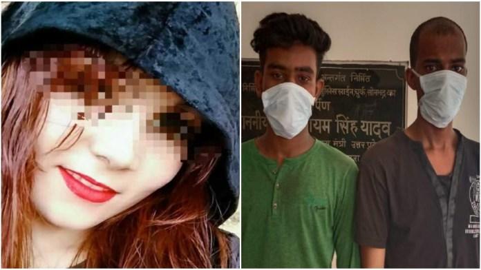 Hindu girl Priya Soni beheaded by husband Ejaz and his friend Shoaib